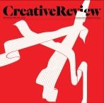 creative-review-anual-hero